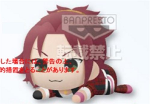 Ensemble Stars - Isara Mao Plush