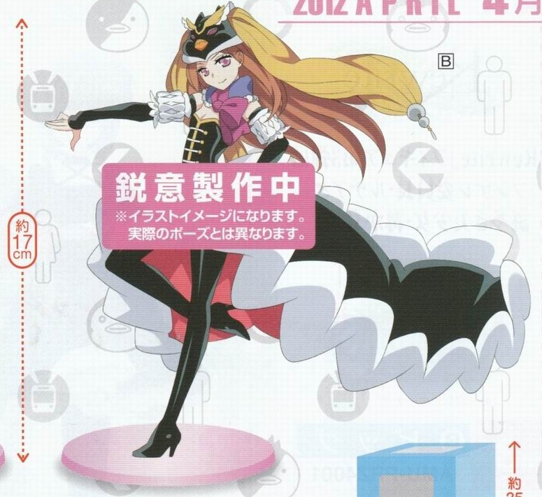 Mawaru Penguin Drum - Princess of the Crystal FuRyu Prize Figure B Only