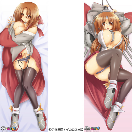 MC Akushizu - Yamato Huggable Pillow Cover