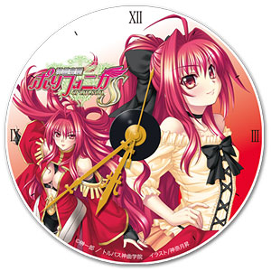 Shinkyoku Soukai Polyphonica - Picture Label Clock