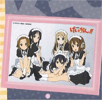 K-On - Mirror Picture Music Box A