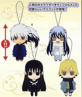 Nurarihyon no Mago - Mini Plush Charm Set of 4