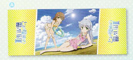 To Aru Majutsu no Index - Swimsuit Art Microfiber Towel A