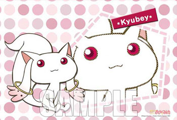 Puella Magi Madoka Magica - Kyubey Broccoli Pillow Case