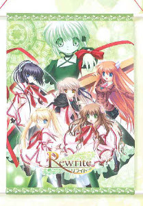 Rewrite - Everyone All Together FuRyu Wall Scroll