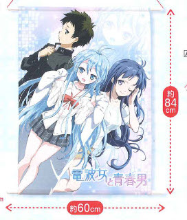 Denpa Onna to Seishun Otoko - Erio Touwa & Family FuRyu Wall Scroll