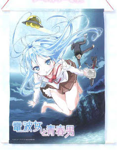 Denpa Onna to Seishun Otoko - Erio Touwa FuRyu Wall Scroll