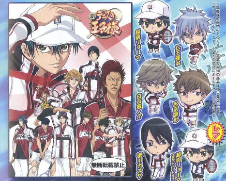 Prince of Tennis - Prince of Tennis Straps (Set of 6)