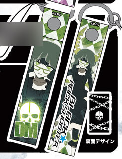 Black Rock Shooter - Dead Master Cell Phone Strap