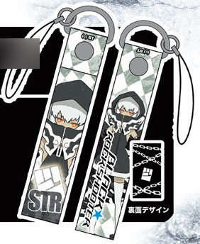 Black Rock Shooter - Strength Cell Phone Strap