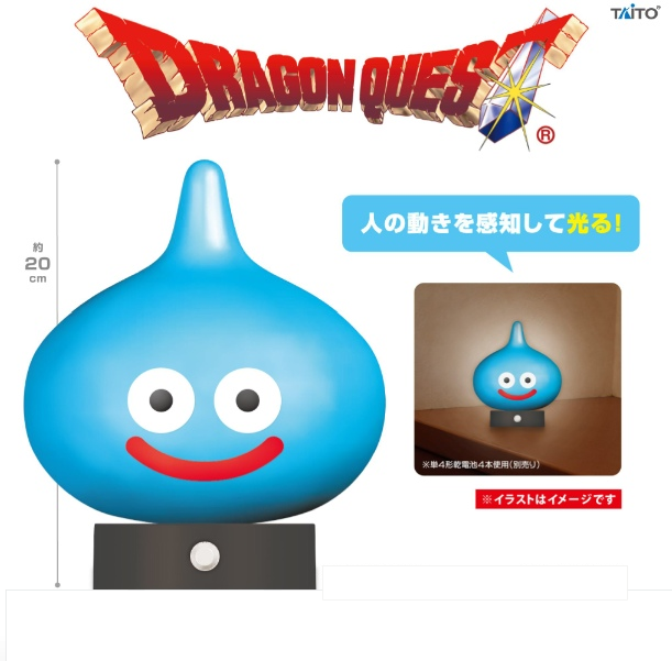 Dragon Quest- Blue Slime Light