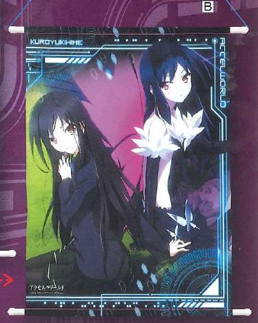 Accel World - Kuroyukihime A2 Wall Scroll B