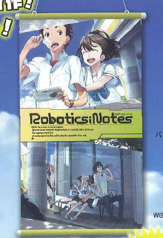 Robotics Notes - Green Wall Scroll