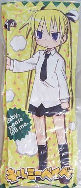 Kill Me Baby - Sonya Taito Body Pillow