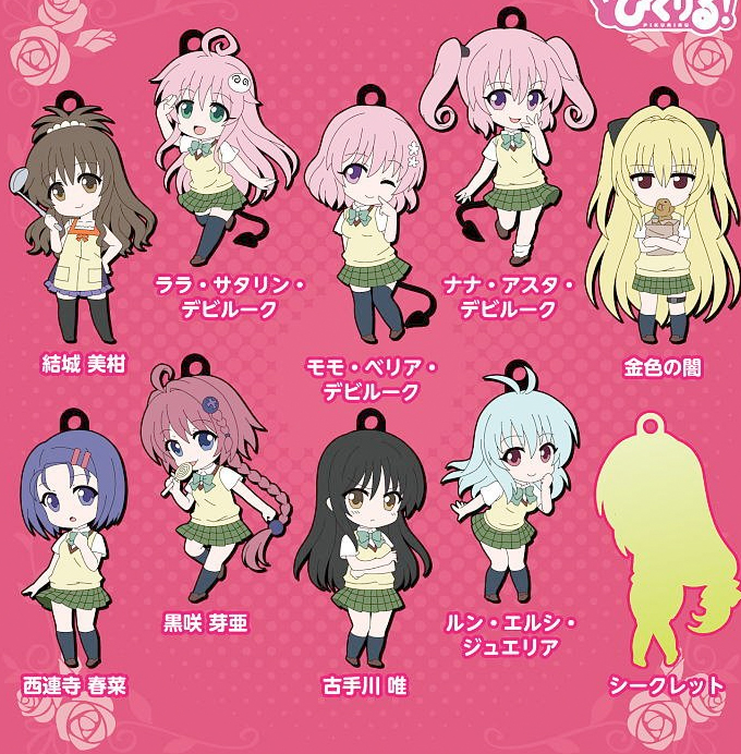 To Love Ru Darkness - Pikuriru Rubber Strap Set of 10