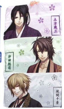 Hakuoki - Folding Cushion