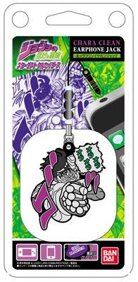 JoJos Bizarre Adventure - Stardust Crusaders 01 Star Platinum Earphone Jack Cell Phone Strap