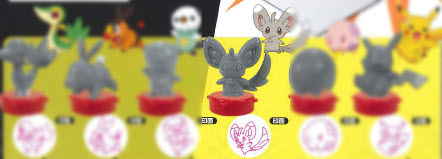 Pokemon Black and White - Stamp Minccino