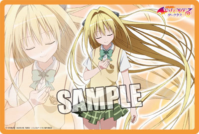 To Love Ru Darkness - Large Size Mousepad Yami Golden Darkness