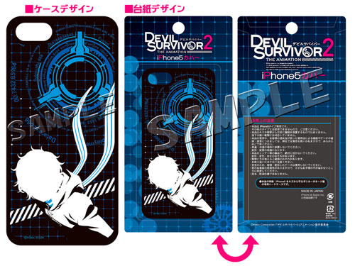 Devil Survivor 2 - Hibiki Kuze Iphone 5 Phone Case