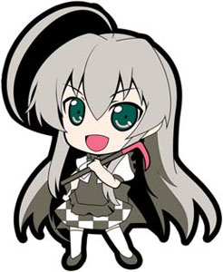Haiyore Nyaruko san - -Difficult to Name- Rubber Strap
