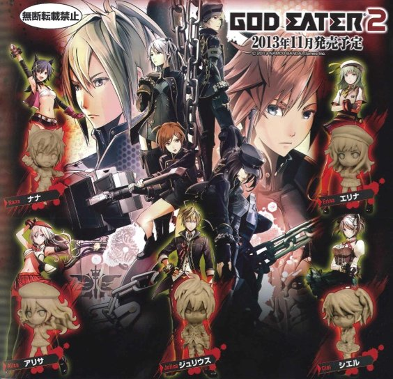God Eater 2 - Character Mascot Swing Charms Set of 5