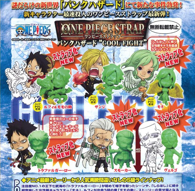 One Piece - Punk Hazard Cool Fight Character Mascot Straps Set of 6