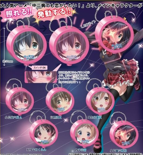 Chuunibyou Demo Koi ga Shitai - Character Dere Light Chains Set of 6