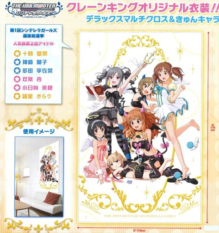 Idol Master Cinderella Girls - Character Group Cloth Tapestry Poster