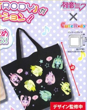 Vocaloid - Hatsune Miku x Cute Rody Tote Bag Black ver.