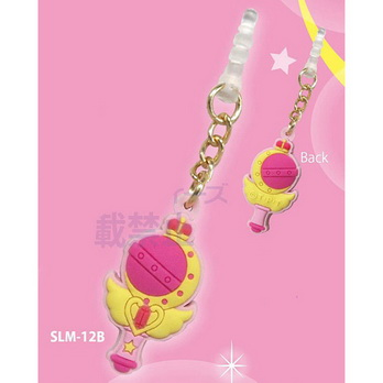 Sailor Moon - Charapin Cutie Moon Rod Charm SLM-12A