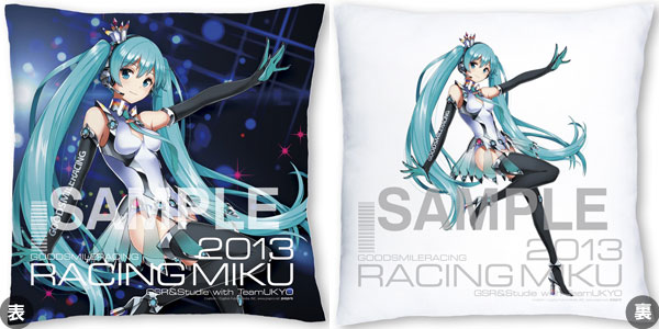 Vocaloid - Chara x Cushion 62 Racing Miku 2013 ver. 1