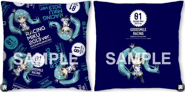 Vocaloid - Chara x Cushion 62 Racing Miku 2013 ver.2