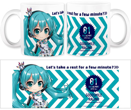 Vocaloid - Racing Miku 2013 ver. Can Mug Part 2