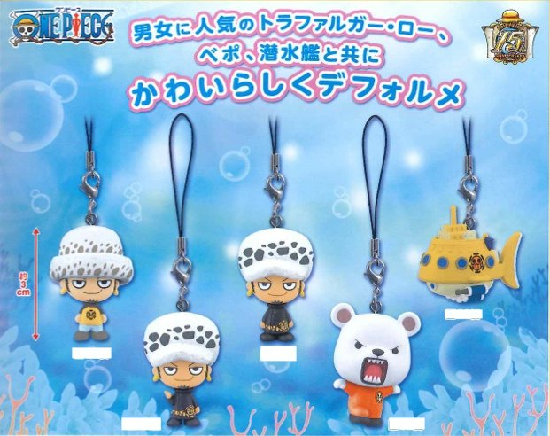 One Piece - Kawaii Deformed Trafalgar Law and Crew Charm Straps Set of 5