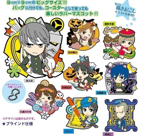 Persona 4 The Golden - Variety Rubber Mascot Box Set of 8