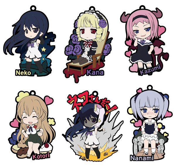 Brynhildr in the Darkness- Toys Works Collection Niitengomu Character Straps set of 8