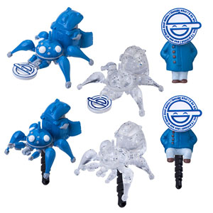 Ghost In the Shell Stand Alone Complex - Tachikoma Earphone Charm Jack Box Set of 18 Vol 2