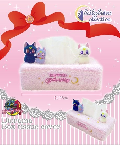 Sailor Moon- Tissue Box