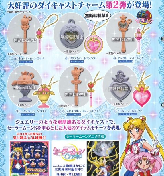 Sailor Moon- Diecast Charms 2 set of 6