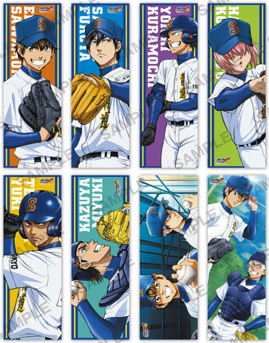 Ace of Diamond- Posters set of 8