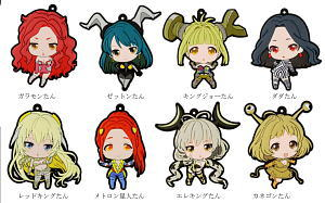 Ultra Seven- Rubber Straps set of 8