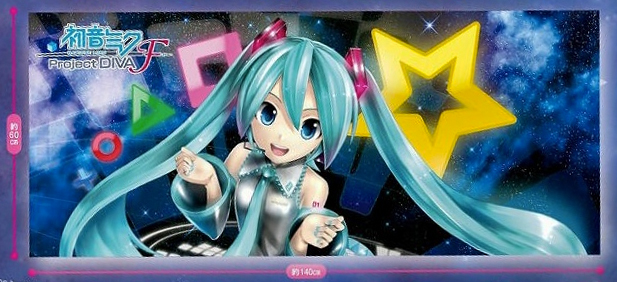 Vocaloid - Project Diva F Bath Towel
