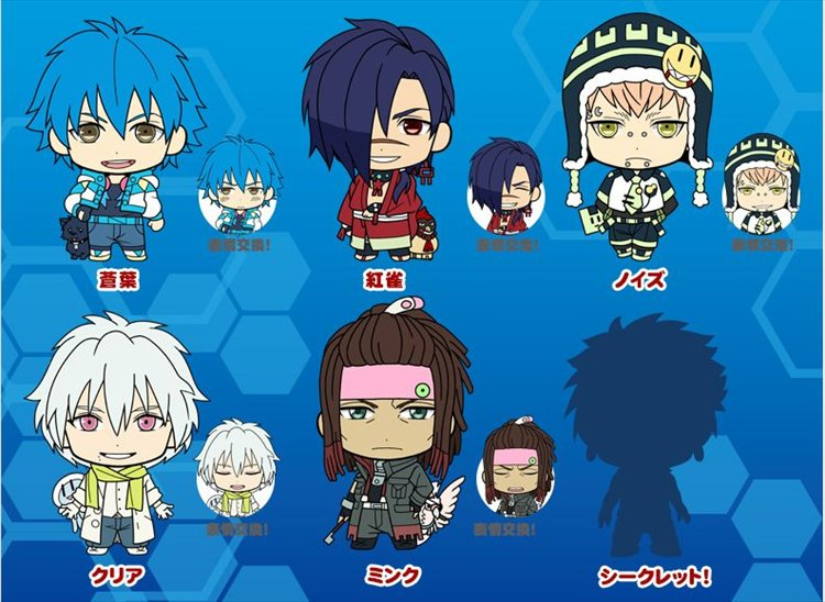 Dramatical Murder- Picktam Rubber Straps set of 6
