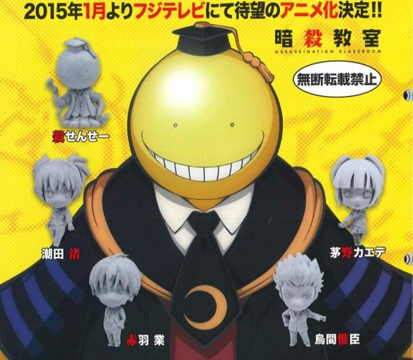 Assassination Classroom- Character Swing Charms set of 5