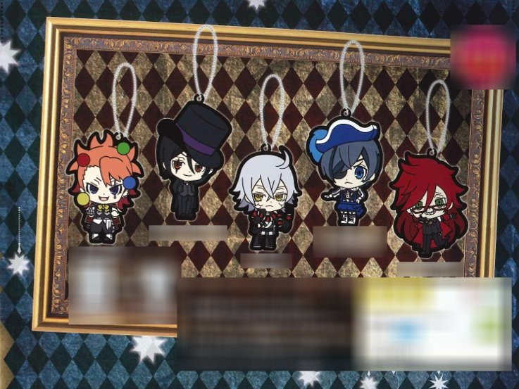Black Butler Book of Circus- Character KCM Rubber Straps Set of 5