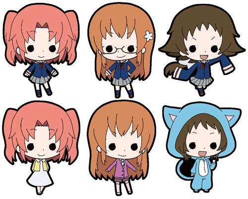 Engaged to the Unidentified- Tiny Rubber Straps Set of 6