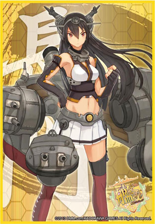 "Bushiroad Sleeve Collection - HG Volume 706 Kantai Collection- ""Nagato"""