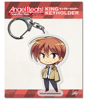 Angel Beats Operation Wars- Otonashi King Keychain E