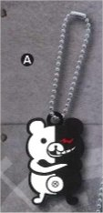 Danganronpa The Animation- Rubber Straps Volume 3 A